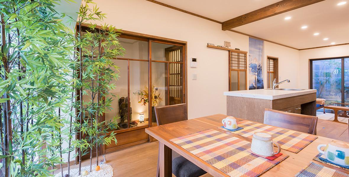 Kyoto Travel & Design Office